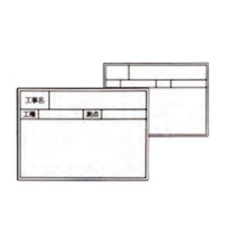 【HP-W5B】ハンドプラスボードボード単体 W5タイプ