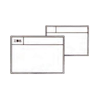 【HP-W8B】ハンドプラスボードボード単体 W8タイプ