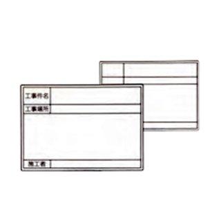 【HP-W40B】ハンドプラスボードボード単体 W40タイプ