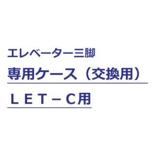 【掲載終了】