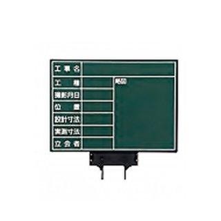 【HPL-G4】ハンドプラスボード・ラージ グリーン(設計寸法・実測寸法)