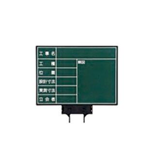 【HPL-G21】ハンドプラスボード・ラージ グリーン(設計寸法・実測寸法)