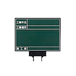 【HPL-G40】ハンドプラスボード・ラージ グリーン(工事件名・工事場所)