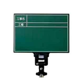 【HP-G7】ハンドプラスボードグリーンタイプ(工事名・工種)