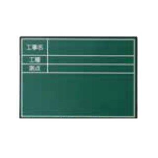 【HP-G6B】ハンドプラスボードボード単体 G6タイプ