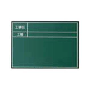 【HP-G7B】ハンドプラスボードボード単体 G7タイプ