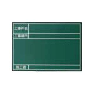 【HP-G40B】ハンドプラスボードボード単体 G40タイプ
