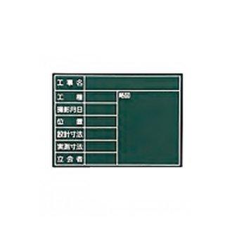 【HPL-G4B】ハンドプラスボード・ラージボード単体 G4タイプ(ボード単体/G4タイプ)