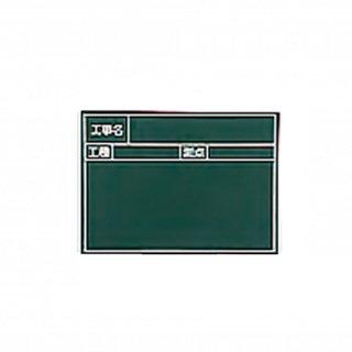 【HPL-G5B】ハンドプラスボード・ラージボード単体 G5タイプ(ボード単体/G5タイプ)