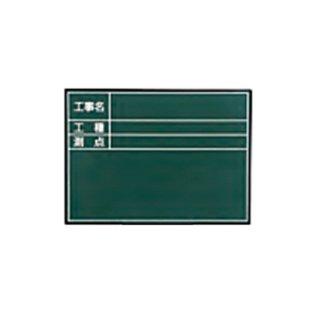 【HPL-G6B】ハンドプラスボード・ラージボード単体 G6タイプ(ボード単体/G6タイプ)
