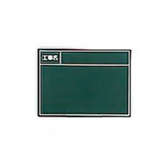 【HPL-G8B】ハンドプラスボード・ラージボード単体 G8タイプ(ボード単体/G8タイプ)