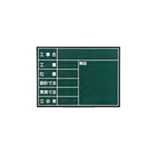 【HPL-G21B】ハンドプラスボード・ラージボード単体 G21タイプ(ボード単体/G21タイプ)
