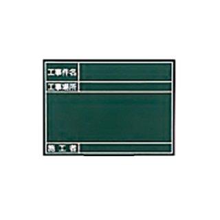 【HPL-G40B】ハンドプラスボード・ラージボード単体 G40タイプ(ボード単体/G40タイプ)