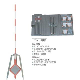 【MINI-SET】ミニピンポールセット