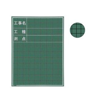 【W-3C】木製黒板(工事名・工種・測点)