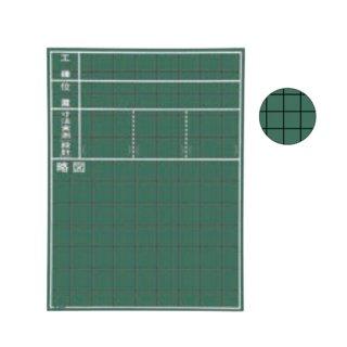 【W-11C】木製黒板(工種・位置・寸法実測[設計]・略図)