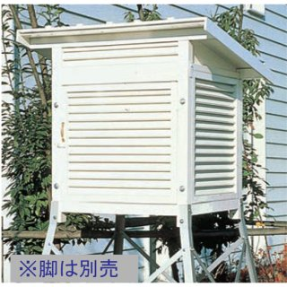 【51型】百葉箱(本体のみ)片屋根/準気象庁3号型