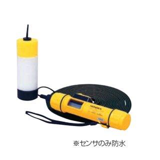 【PS-7FL】ポータブル測深機(フロートセンサー付)