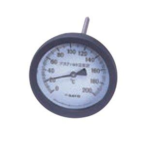 【AT-100】アスファルト用温度計