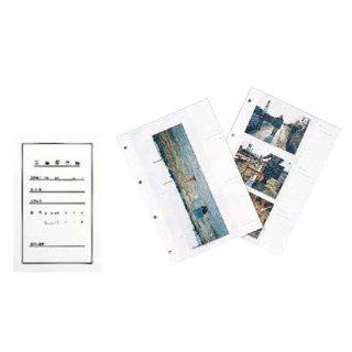 【A-L6WS】工事写真帳(セット品)