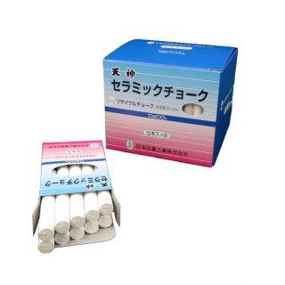 【CCH-1】天神セラミックチョーク(白色×80本入 炭酸カルシウム製)