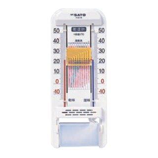 【SK式1号】乾湿計(−10〜50℃)