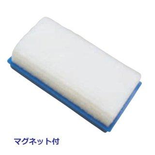 【WEM-2】白板イレーザー(中 マグネット付/ホワイトボード用)