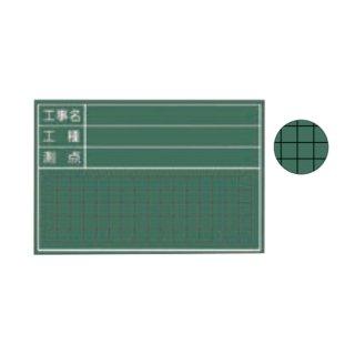 【W-6CS】木製黒板(工事名・工種・測点)