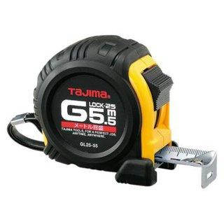 【GL25-55BL】コンベックス Gロック−25