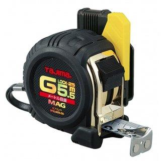 【 SFGLM25-55BL】Gロックマグ爪25