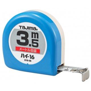 【H16-35SBL】コンベックス ハイ−16(尺相当目盛り付き)