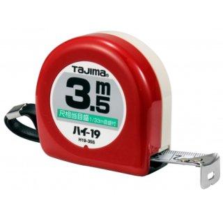 【H19-35SBL】コンベックス ハイ−19(尺相当目盛り付き)