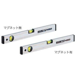 【BX2-S45M】ボックスレベルスタンダードM(マグネット付き)