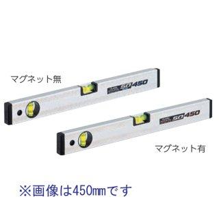 【BX2-S60M】ボックスレベルスタンダードM(マグネット付き)