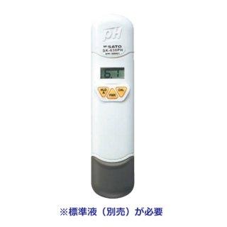 【SK-630PH】ポケットタイプPH計 SK−630PH