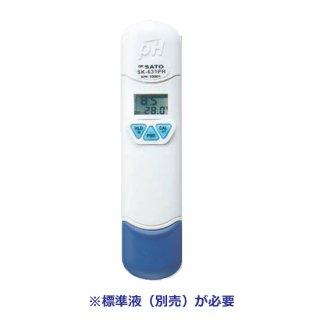 【SK-631PH】ポケットタイプPH計 SK−631PH(温度計付)