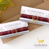 正統派タータンチェックの猫首輪【Scottish Red(2Line)】
