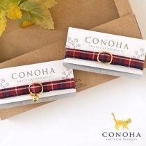 正統派タータンチェックの猫首輪【Scottish Red(1Line)】