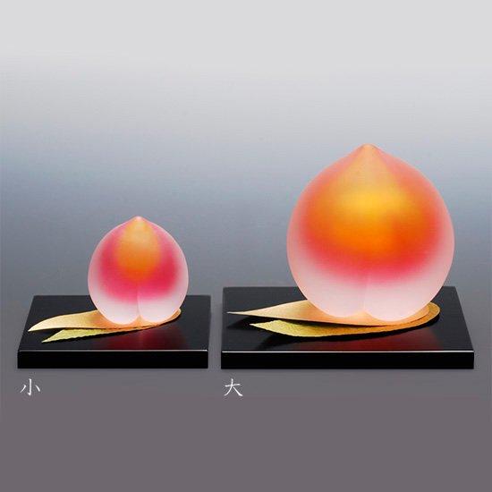 桃飾り大小セット ガラスで飾る桃の節句(ガラスのひな人形)【送料無料】