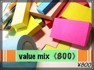 value mix 800