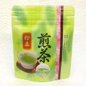 粉末緑茶60g