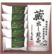 蔵出し煎茶×フィナンシェセット