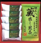 蔵出し煎茶(抹茶入り)×フィナンシェセット