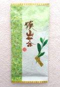 【煎茶】 埼玉県狭山茶 100g