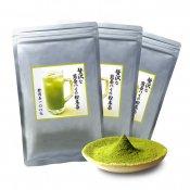 贅沢な煎茶ハイの粉末茶  3袋送料無料セット
