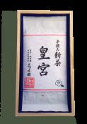 【新元号記念】手摘み新茶 皇宮