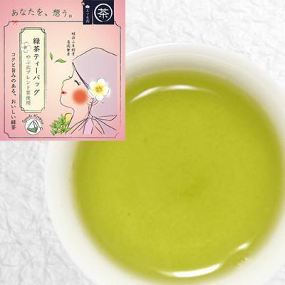 緑茶ティーバッグ (5ケ入)