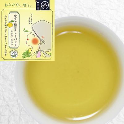 ゆず&緑茶ティーバッグ (5ケ入)
