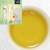 ミント&緑茶ティーバッグ(5ケ入)
