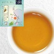 ジンジャー&ほうじ茶ティーバッグ(5ケ入)